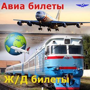 Авиа- и ж/д билеты Прямицыно