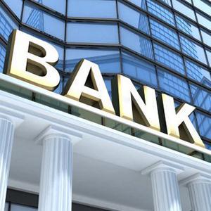 Банки Прямицыно