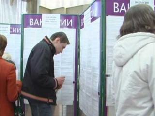 Центры занятости Прямицыно