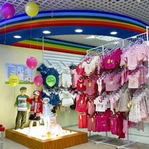 Детские магазины Прямицыно