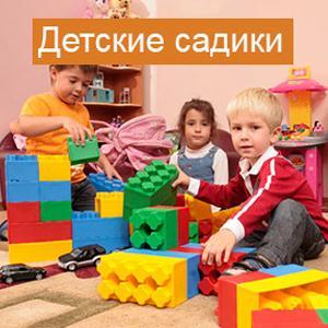 Детские сады Прямицыно