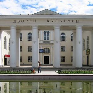 Дворцы и дома культуры Прямицыно
