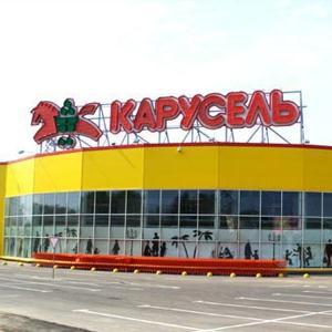 Гипермаркеты Прямицыно