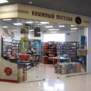 Книжные магазины Прямицыно