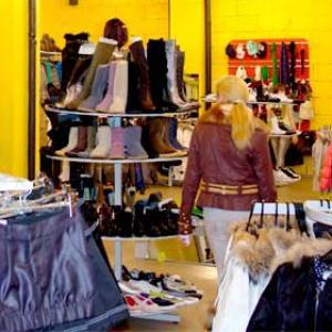 Магазины одежды и обуви Прямицыно