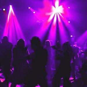 Ночные клубы Прямицыно