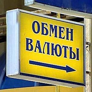 Обмен валют Прямицыно