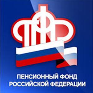 Пенсионные фонды Прямицыно