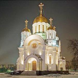 Религиозные учреждения Прямицыно
