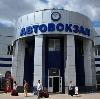 Автовокзалы в Прямицыно