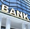 Банки в Прямицыно