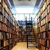 Библиотеки в Прямицыно