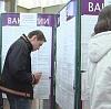 Центры занятости в Прямицыно