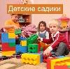 Детские сады в Прямицыно