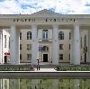 Дворцы и дома культуры в Прямицыно