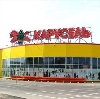Гипермаркеты в Прямицыно