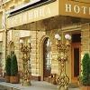 Гостиницы в Прямицыно