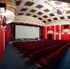 Кинотеатры в Прямицыно