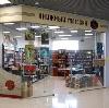 Книжные магазины в Прямицыно