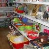 Магазины хозтоваров в Прямицыно