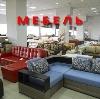 Магазины мебели в Прямицыно