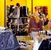 Магазины одежды и обуви в Прямицыно