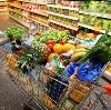 Магазины продуктов в Прямицыно