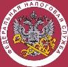 Налоговые инспекции, службы в Прямицыно