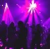 Ночные клубы в Прямицыно
