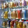 Парфюмерные магазины в Прямицыно