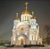 Религиозные учреждения в Прямицыно