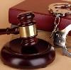 Суды в Прямицыно