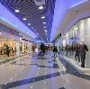 Торговые центры в Прямицыно