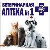 Ветеринарные аптеки в Прямицыно
