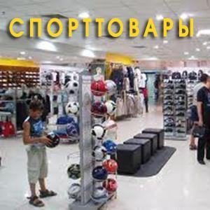 Спортивные магазины Прямицыно