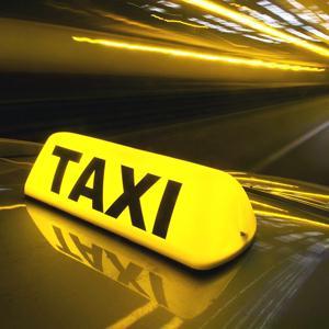 Такси Прямицыно