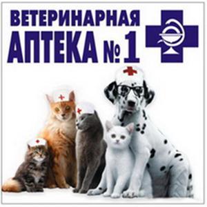 Ветеринарные аптеки Прямицыно