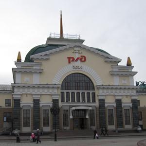 Железнодорожные вокзалы Прямицыно