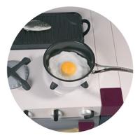 Янтарь - иконка «кухня» в Прямицыно